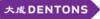 Dentons US LLP logo