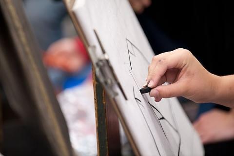 ART 101 – Drawing 1