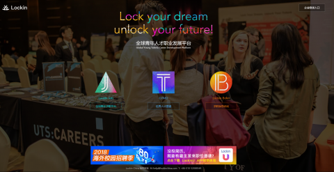 Lockin China – Career Search in China