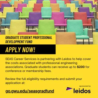 grad fund apply now