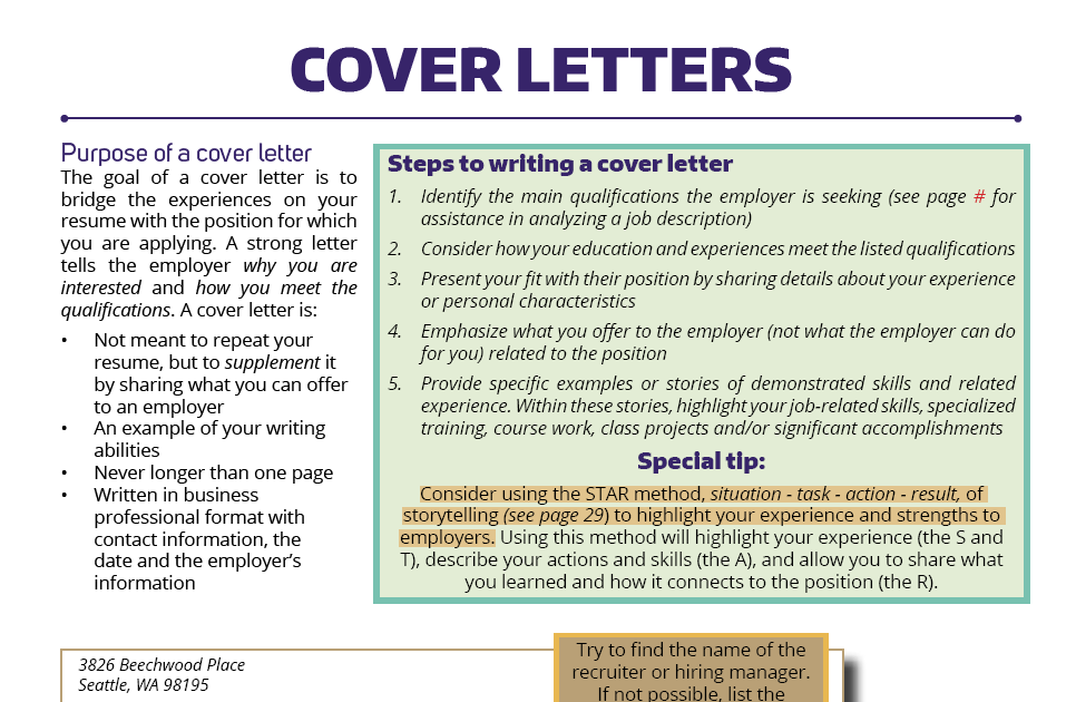 Cover letters career internship center university of washington thecheapjerseys Choice Image