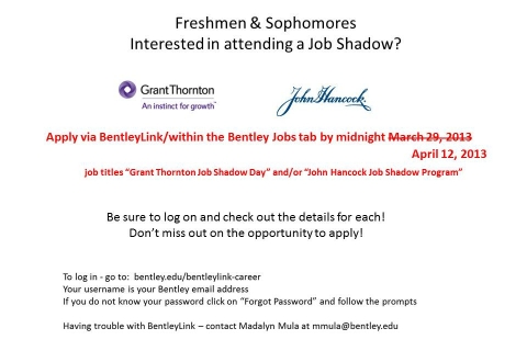 UPDATED Job Shadow Student Email