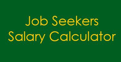 NACE Job Seekers Salary Calculator