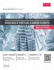 2020 AUCA Virtual Career Event: Online Employer Recruitment Talks and Workshops