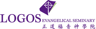 Logos Evangelical Seminary