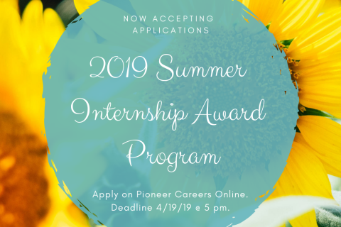 2019 Summer Internship Award Program