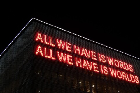 All-we-have-is-words-neon-sign