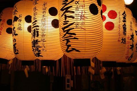 Japan SICE